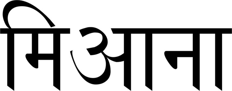 hinduism writing Hinduism is an ancient religion with diverse traditions such as vaishnavism, shaivism, shaktism and others each tradition has a long list of hindu texts, with.