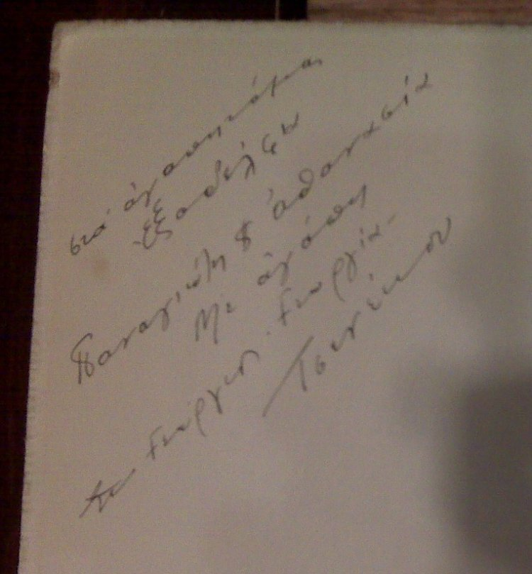 Old Greek Handwriting