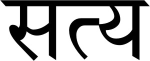 Image result for sanskrit word for sat